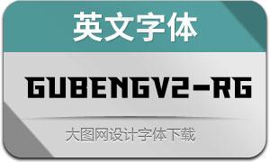 GubengV2-Regular(英文字体)