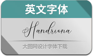 Handriona(英文字体)