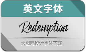 PerfectRedemption系列4款英文字体