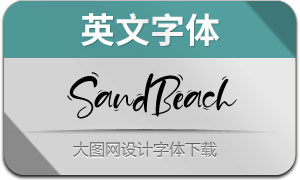 SandBeach(英文字体)