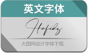 Hafidz(英文字体)