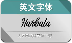 Harbala(英文字体)