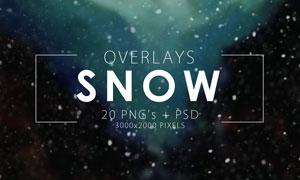 40張高清晰雪花飄落圖層疊加圖片素材