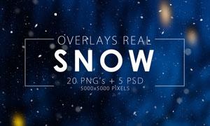 40張超逼真的下雪裝飾疊加圖片素材