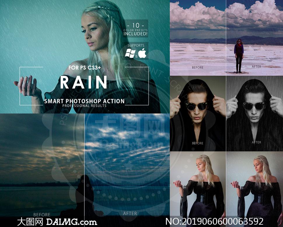 数码照片添加暴风雨效果PS动作