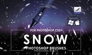 高清晰下雪和暴風雪效果PS筆刷