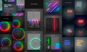 絢麗的霓虹燈光和霓虹字PS樣式