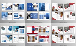 幾何圖形元素企業畫冊設計模板素材