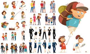 儿童职场与家庭人物等设计矢量素材