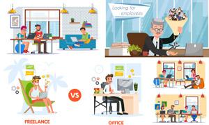 工作场景职场人物创意设计矢量素材