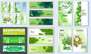绿叶鲜花元素BANNER设计矢量素材