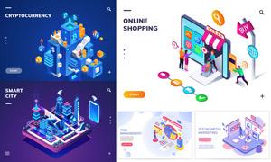 网上购物与智慧城市等主题矢量素材