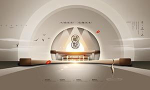 大城将启地产宣传海报设计PSD素材