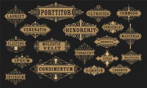 欧式复古风格花纹边框装饰矢量素材