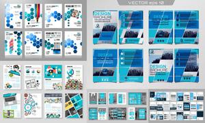 蓝色多用途的商务画册页面设计素材
