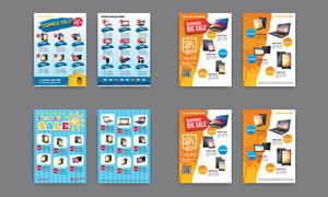 夏日狂欢降价促销传单设计矢量素材
