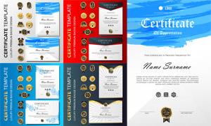 多种多样的授权书与证书等素材V113