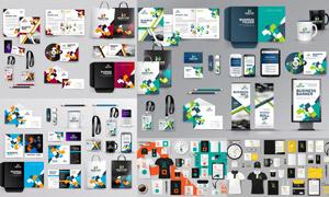 多款高端企業視覺元素主題矢量素材