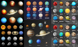 太陽系的行星與隕石等主題矢量素材