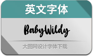 BabyWildy(英文字体)