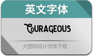 Courageous(英文字体)