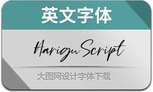 HariguScript(英文字体)