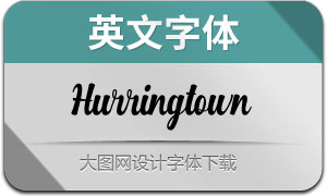 Hurringtown(英文字体)