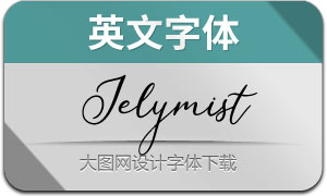 Jelymist(英文字体)