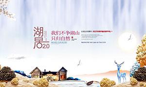 正式房地產開盤廣告設計PSD素材