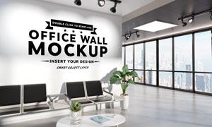 公司办公室装饰墙效果展示样机模板