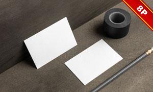 立体质感展示的名片等元素样机模板