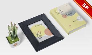 相框与一本书包装效果贴图模板素材