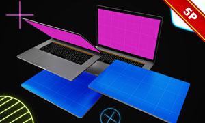 叠放罗列的笔记本电脑样机模板文件