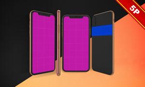 香槟金iPhoneXs原型样机模板源文件