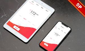 智能手机与平板电脑样机贴图源文件