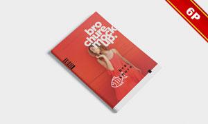 杂志封面封底内文样机贴图分层模板