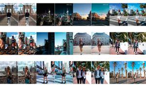 城市外景照片后期调色LR预设