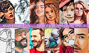 60多款人像繪畫和素描特效PS腳本
