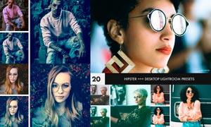 20款人像照片時尚藝術效果LR預設