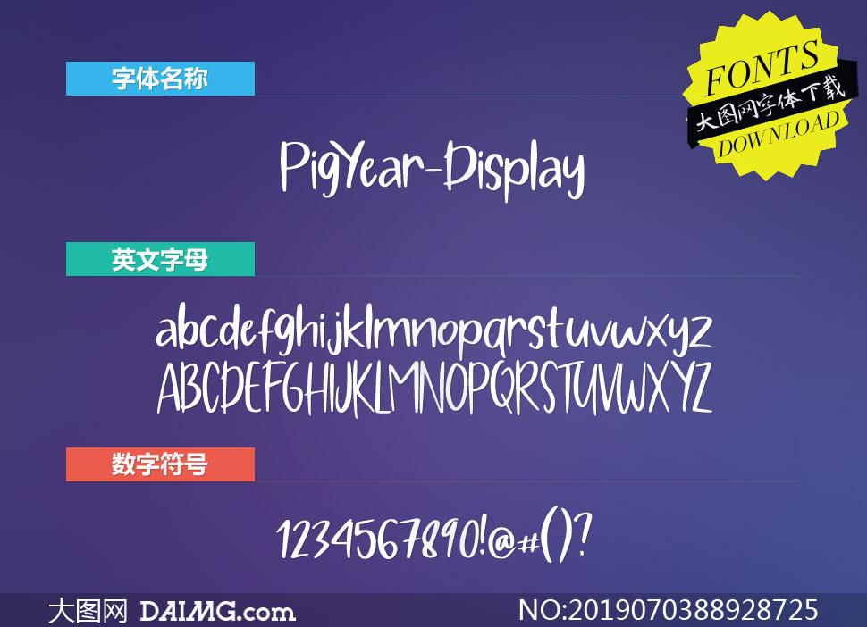 PigYear-Display(英文字体)