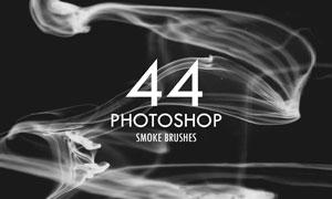 44款高清晰煙霧和煙絲PS筆刷