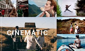 中文版旅行照片电影主题特效PS动作