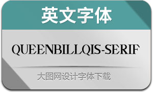 QueenBillqis-Serif(英文字体)