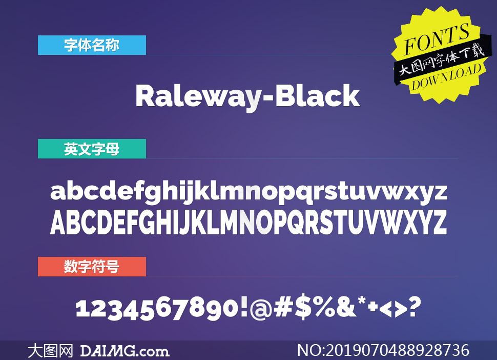 Raleway-Black(英文字体)