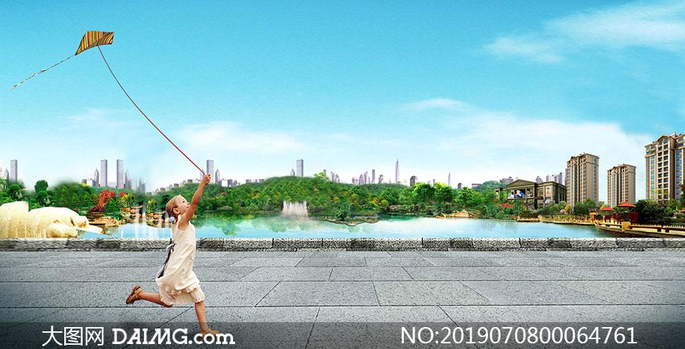 大氣湖景地產廣告設計PSD源文件
