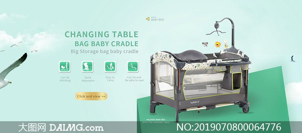 电商婴儿床促销海报设计PSD素材