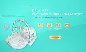 淘宝婴儿早教玩具促销海报PSD素材