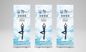 瑜伽运动宣传易拉宝设计PSD素材