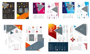 三角形等幾何元素畫冊設計模板素材
