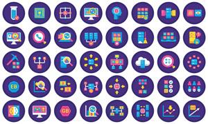 一百余款圆形大数据创意图标矢量图